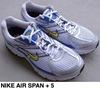 Nike_span